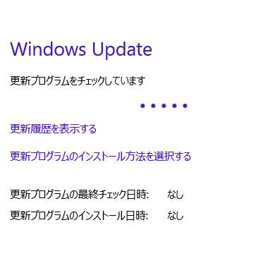 windows update できない
